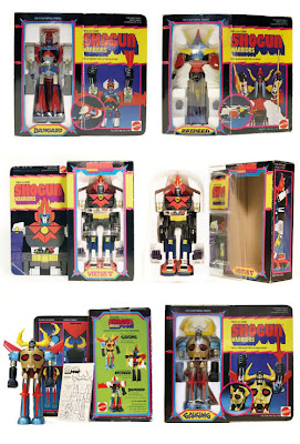 "Mattel Shogun Warriors 5"" Figures - Series 2"