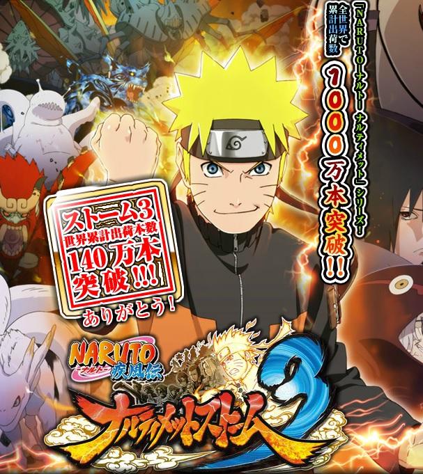 Sasuke And Itachi Vs Kabuto Storm 3 Sasuke/itachi vs kabuto