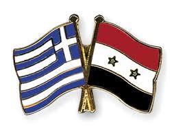 Συγκροτήθηκε Επιτροπή για την Ειρήνη και τη Φιλία μεταξύ Ελλάδας – Συρίας