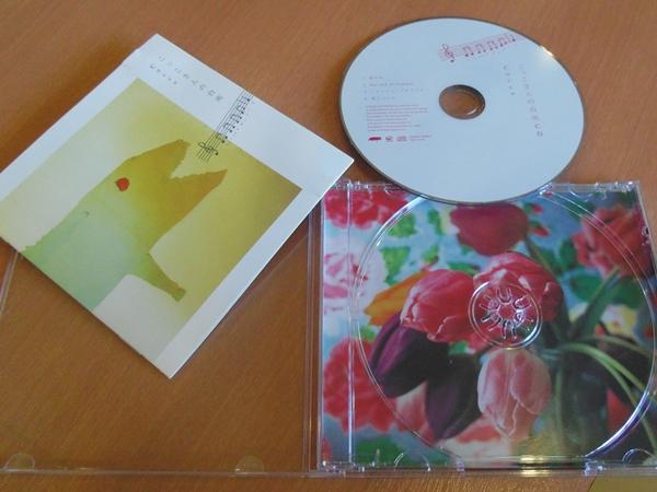Coccoでできている。: 『こっこさんの台所CD』 (アルバムレビュー 9)
