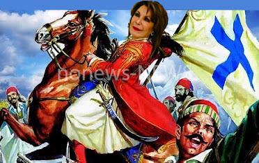 Γιάννα: Στ' άλογο, στ' άλογο Oμέρ Bρυώνη...