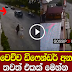 CCTV footage of Jeep Accident
