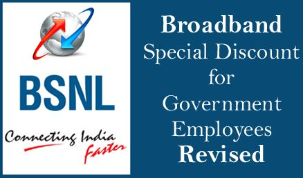 BSNL Broadband Rental Discount for Government Employees Reduced