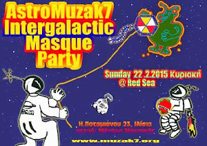 AstroMuzak7 Intergalactic masque Party