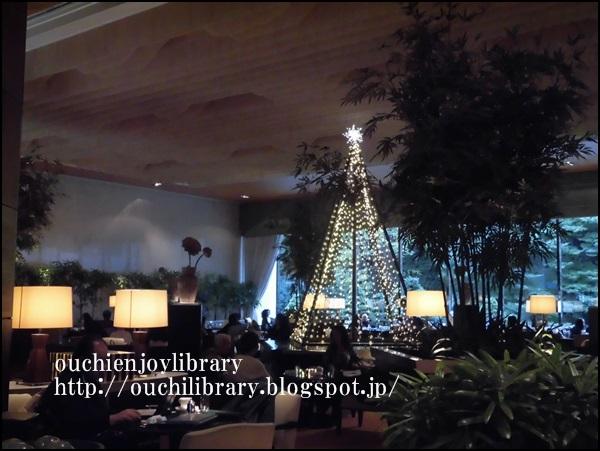 シェラトン都ホテル東京ラウンジバンブー