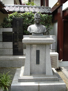 जापान के टोकियो शहर में रैंकोजी मन्दिर के बाहर लगी नेताजी सुभाष चन्द्र बोस की प्रतिमा