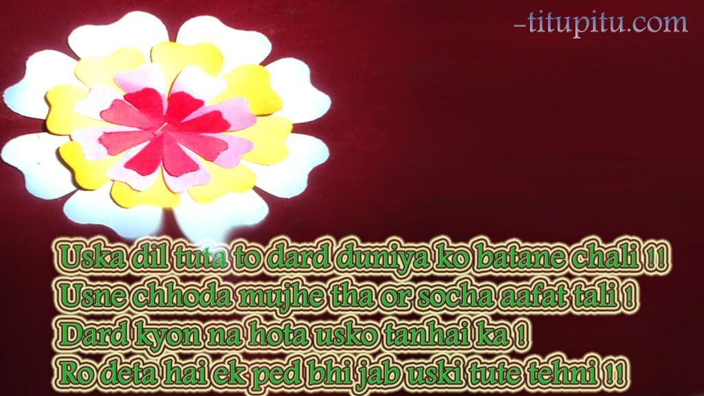 Dard Bhari Shayri | New Calendar Template Site