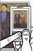 Mit der Google Goggles App einfach Sudokos lösen