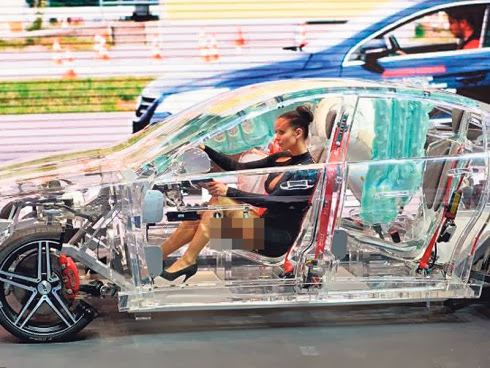 Transparent Car