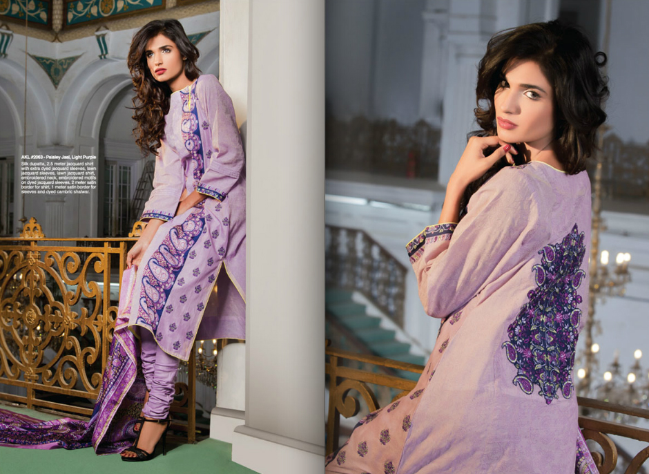Al KaramLawnCollection2013 2014252822529 - Al-Karam Lawn Spring Collection 2013