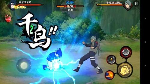 Game Android Naruto Shippuden Versi Terbaru