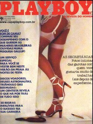 Confira as fotos das deliciosas Secretarias, capa da Playboy de outubro de 1978!