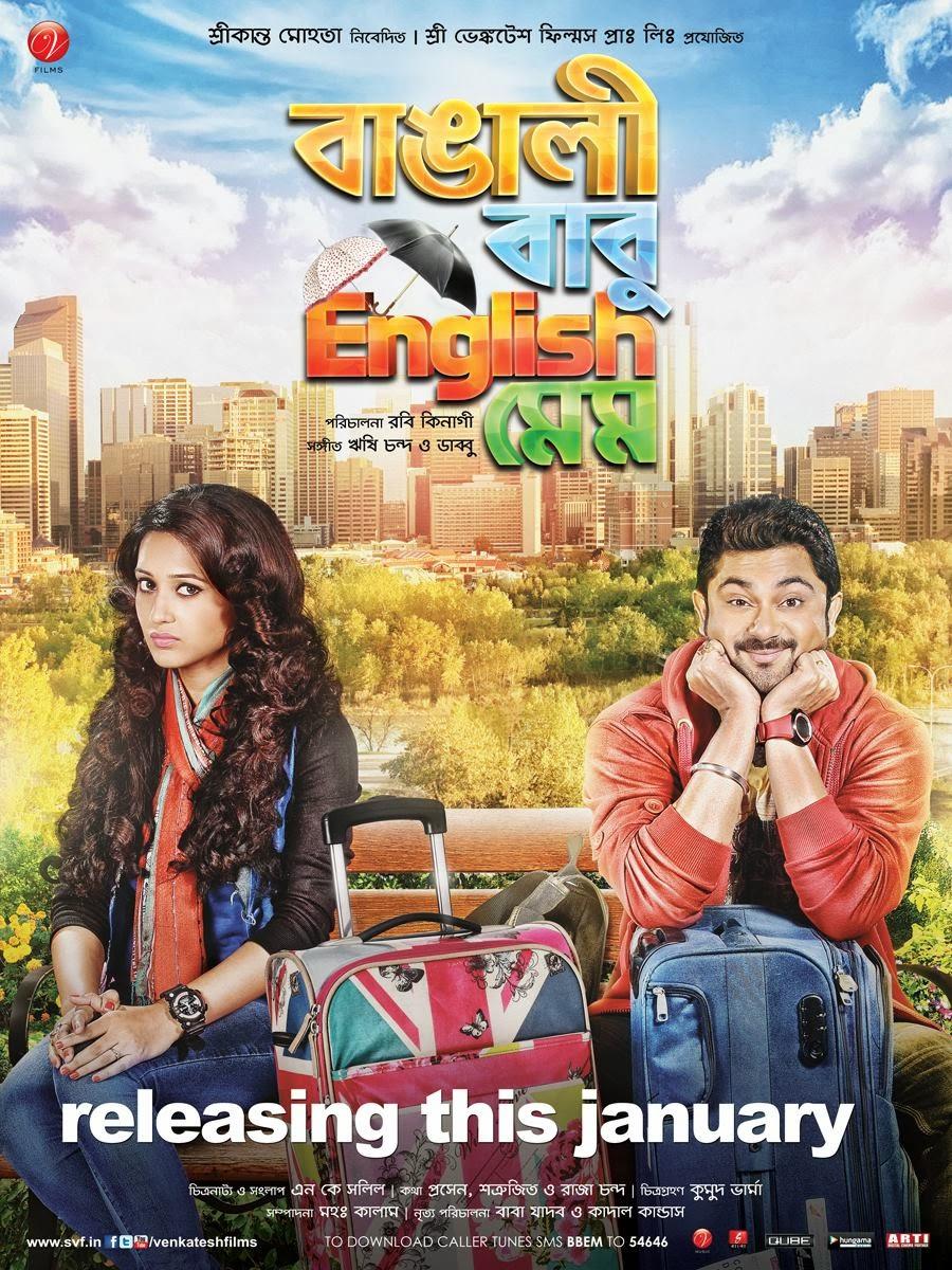 Black - ব্লাক l Bangla Movie | Soham Chakraborty, Bidya ...