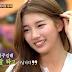 [News] Suzy Miss A Membelikan Rumah, Mobil dan Kafe Untuk Orang Tuanya