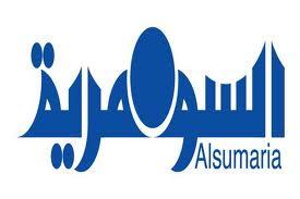 images قناة السومرية بث مباشر اونلاين   somaria iraq tv live
