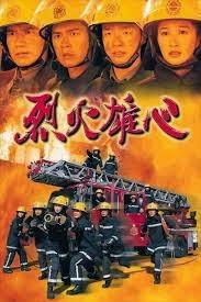 Cuộc Chiến Với Lửa - Liệt Hoả Hùng Tâm 1 - Burning flame