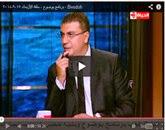 برنامج بوضوح مع عمرو الليثى -- حلقة يوم الأربعاء 17-9-2014