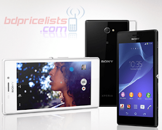 Sony Xperia M2 Dual Mobile Specifications And Price In Bangladesh