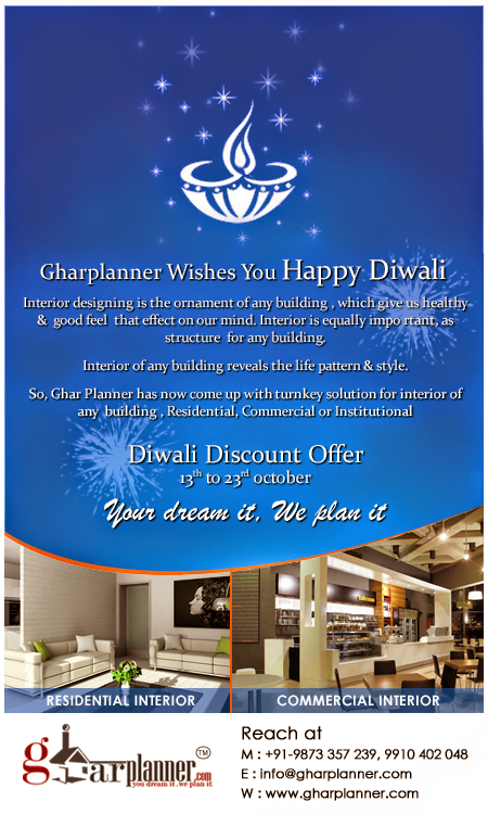 http://www.gharplanner.com/diwali-offer.php?utm_source=DiwaliMailer&utm_medium=Email&utm_term=DiwaliOffer&utm_content=InteriorDesign&utm_campaign=DiwaliDiscount