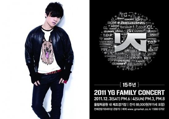 Daesung News 20111018_daesung_1