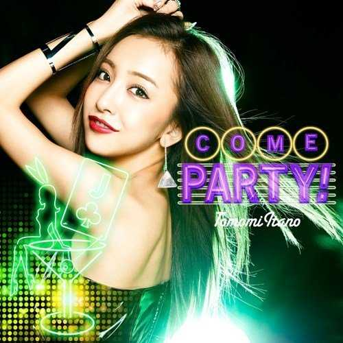 [MUSIC] 板野友美 – COME PARTY!/Tomomi Itano – Come Party!  (2014.12.17/MP3/RAR)
