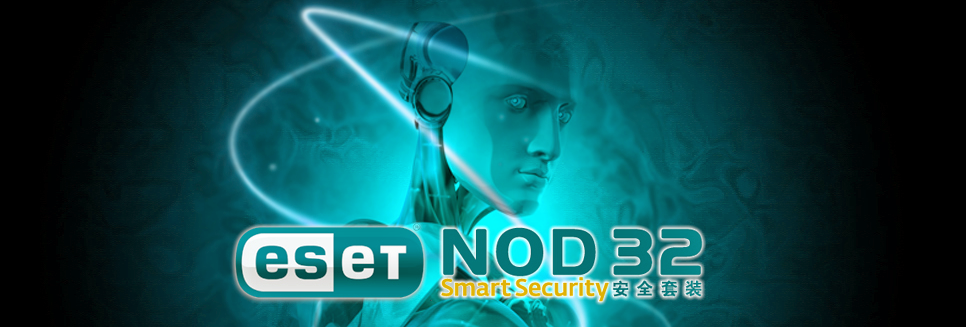 Eset NOD32 Username and Password
