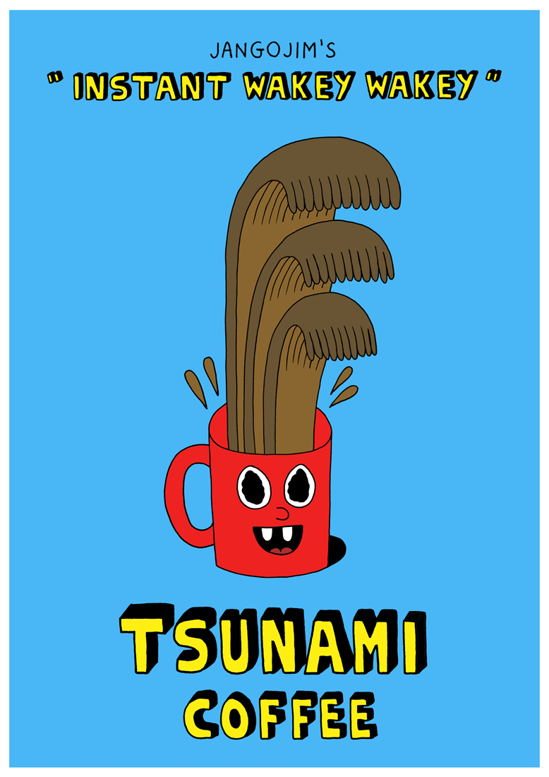 tsunami+coffee_by+jangojim_1100.png
