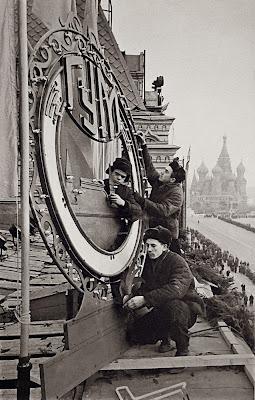http://www.snob.ru/magazine/entry/68856