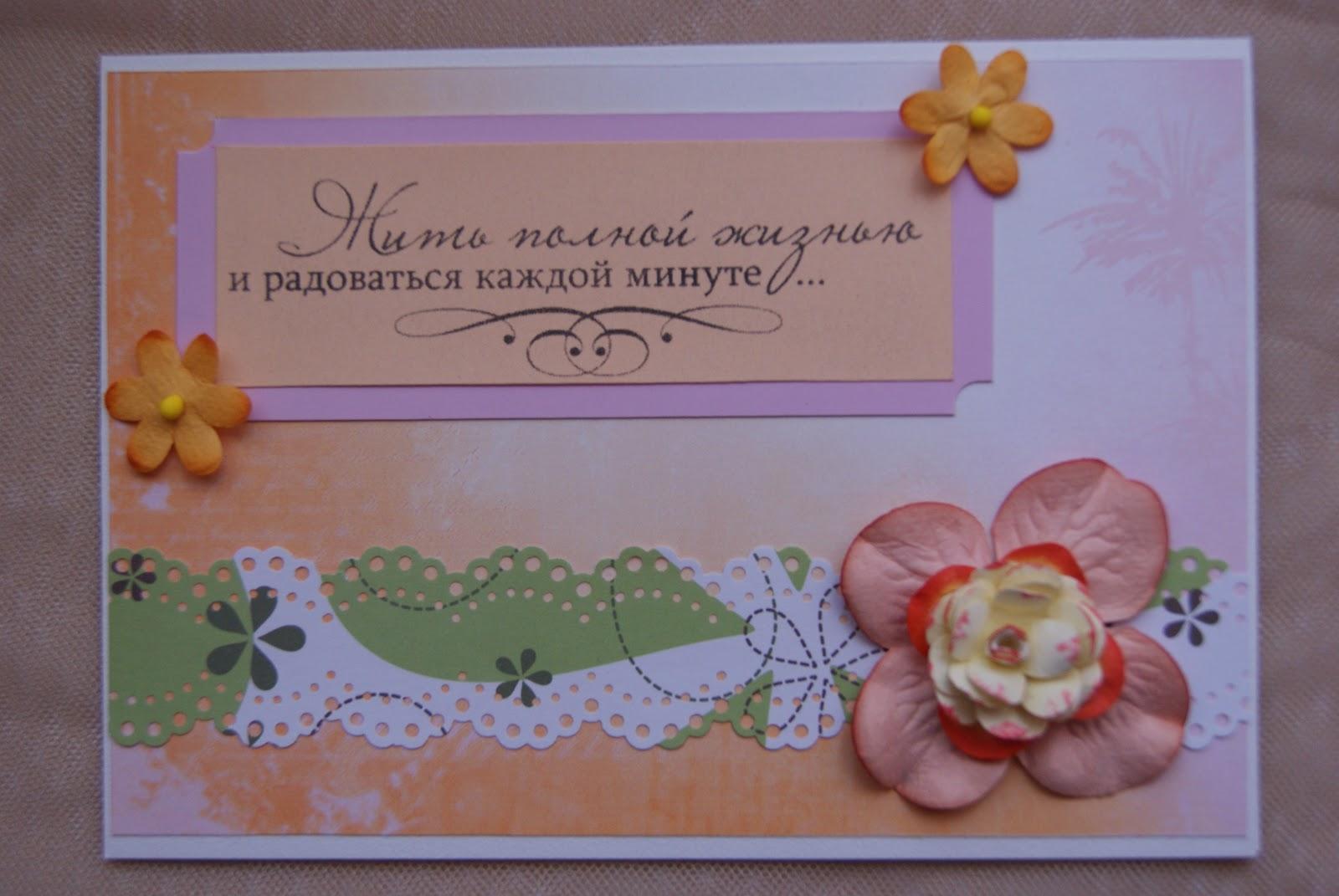 Как подписать открытку для новорожденного 319