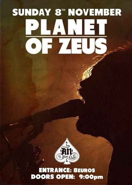 PLANET OF ZEUS: Κυριακή 8 Νοεμβρίου @ An Club