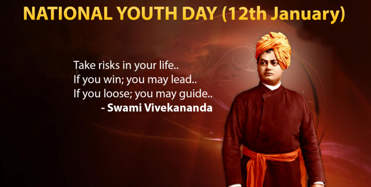 Swami Vivekanand Jyanti ya Yuva Divas