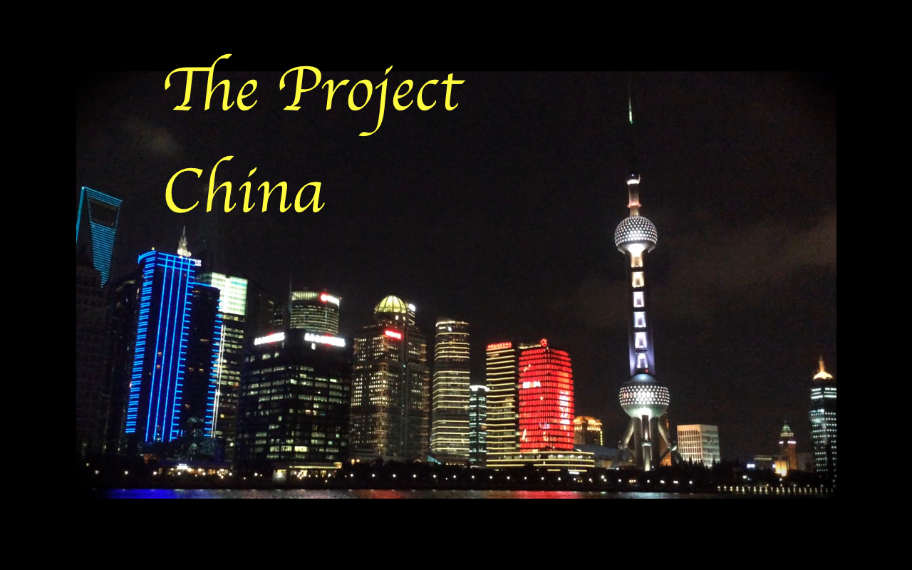 The Project China