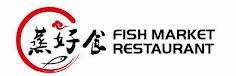 Fish Market Restaurant, Kota Kinabalu