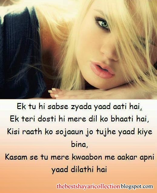Romantic Shayari With Images.jpg