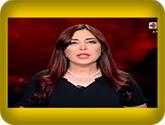 - برنامج الحياة اليوم مع لبنى عسل حلقة يوم الإثنين 25-7-2016