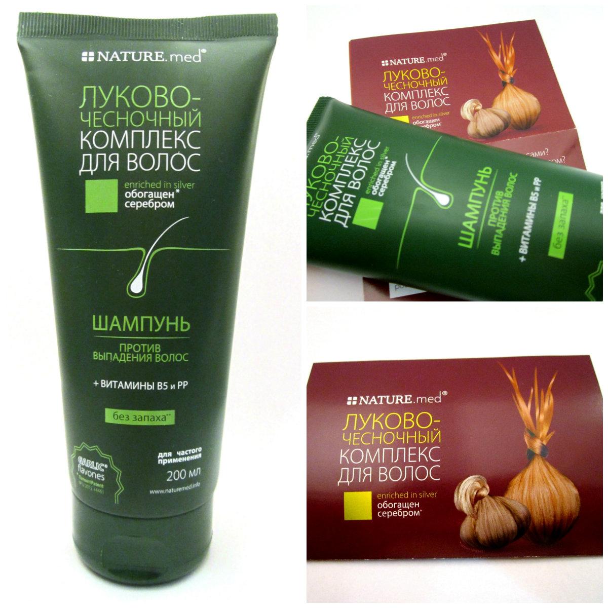 Шампуни своими руками против выпадения волос