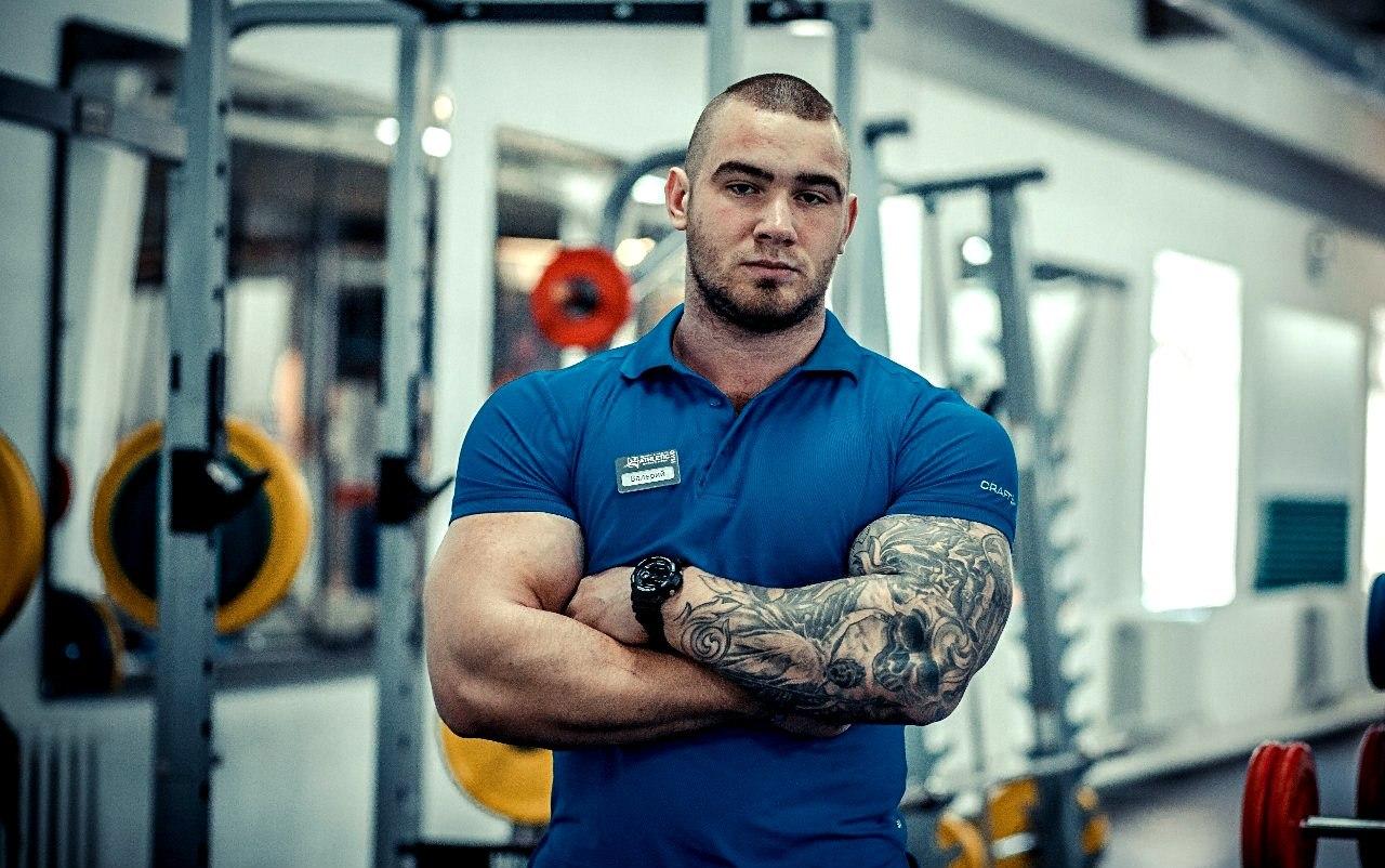 Инструктор Тренажерного Зала Ерахтин Валерий Сергеевич