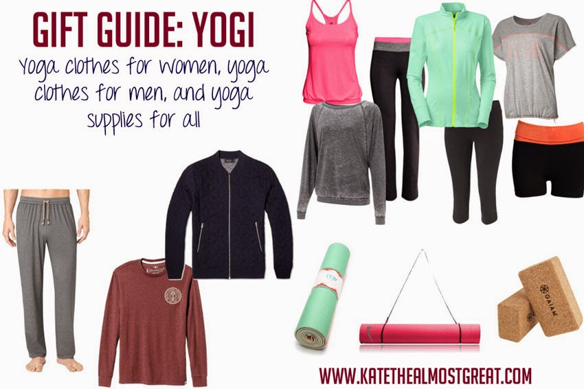 Best yoga gifts - Kate the (Almost) Great