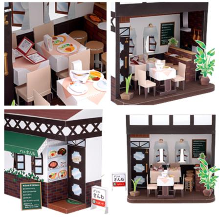 Maquetas y dioramas de papel gratis decorado restaurant for Como montar una cafeteria