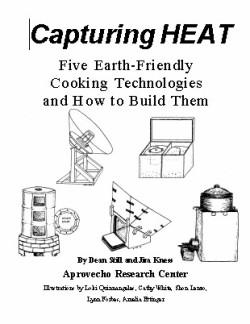 Μαγείρεμα με ξύλα σε αυτοσχέδιο
