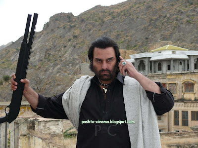 Pashto Upcoming Movie Stills