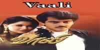 Watch Vaali (1999) Tamil Movie Online