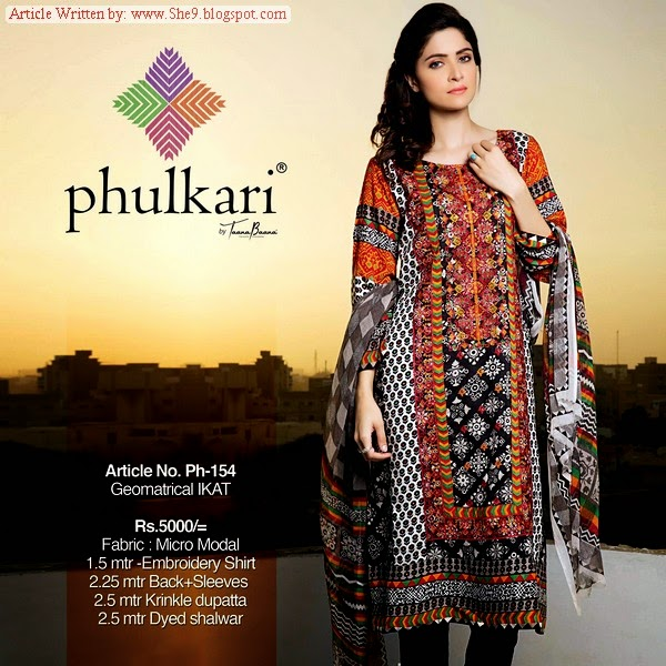 Phulkari Winter-Fall Collection 2014 | Phulkari by Taana Baana