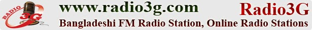 Bangladesh Online live Radio Stations l Bangladesh Newspaper