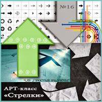 http://prostosdelay.blogspot.ru/2013/11/16.html