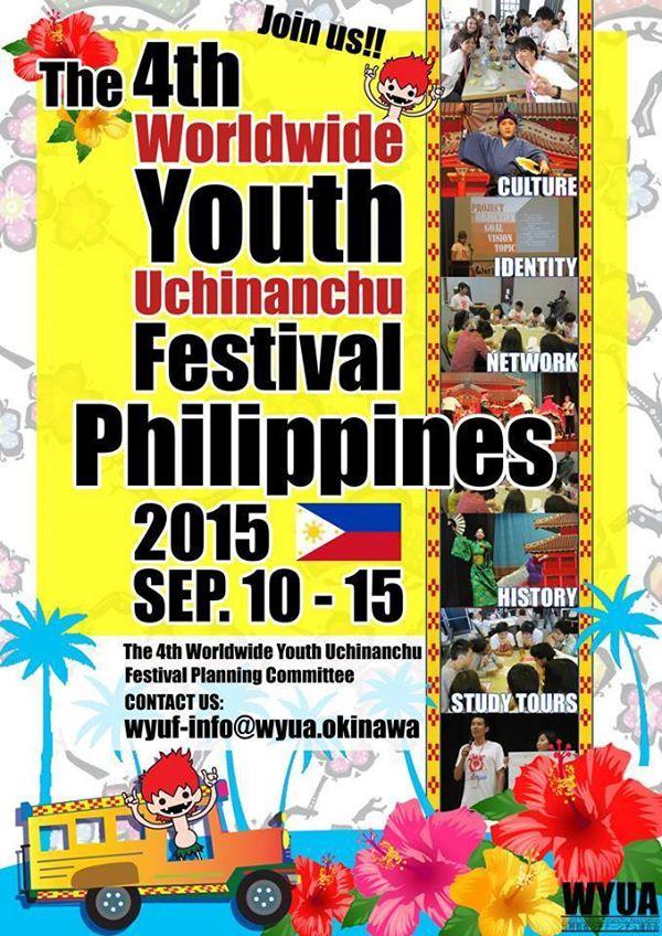 4º FESTIVAL MUNDIAL DA JUVENTUDE 2015 - FILIPINAS
