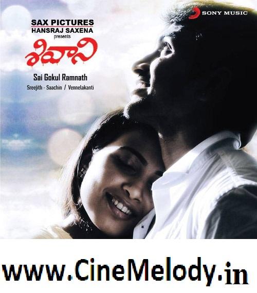 Shivani Telugu Mp3 Songs Free  Download -2012