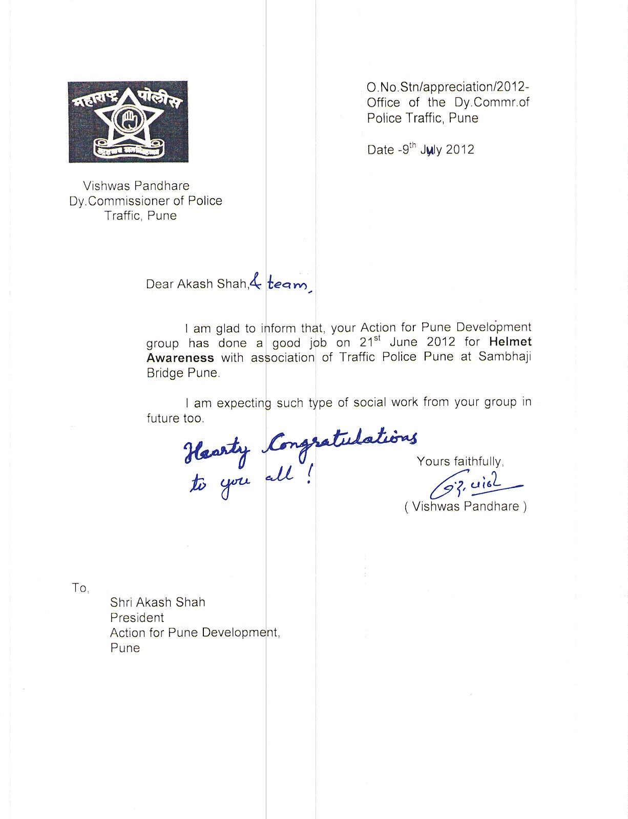 appreciation letter from hon vishwas pandhare dcp pune traffic appreciation letter from hon shri vishwas pandhare sir dcp pune traffic police