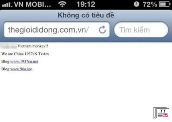 Thegioididong cũng là nạn nhân