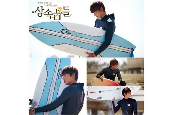 Sinopsis The Heirs Episode 1 - 20 Lengkap